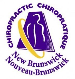 Old logo for New Brunswick chiropractic association