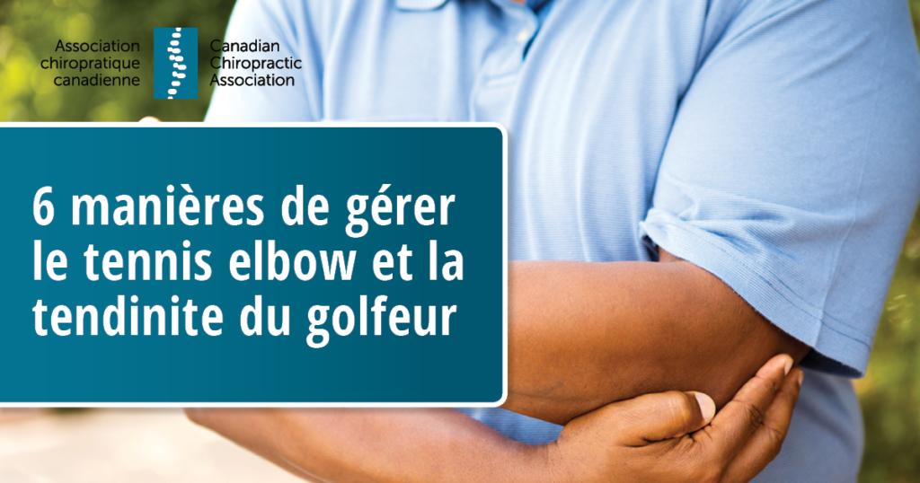 6 manières de gérer le tennis elbow et la tendinite du golfeur