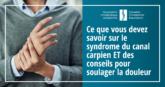 Syndrome du canal carpien - CCA